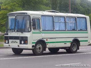 Аренда автобуса во Владимире