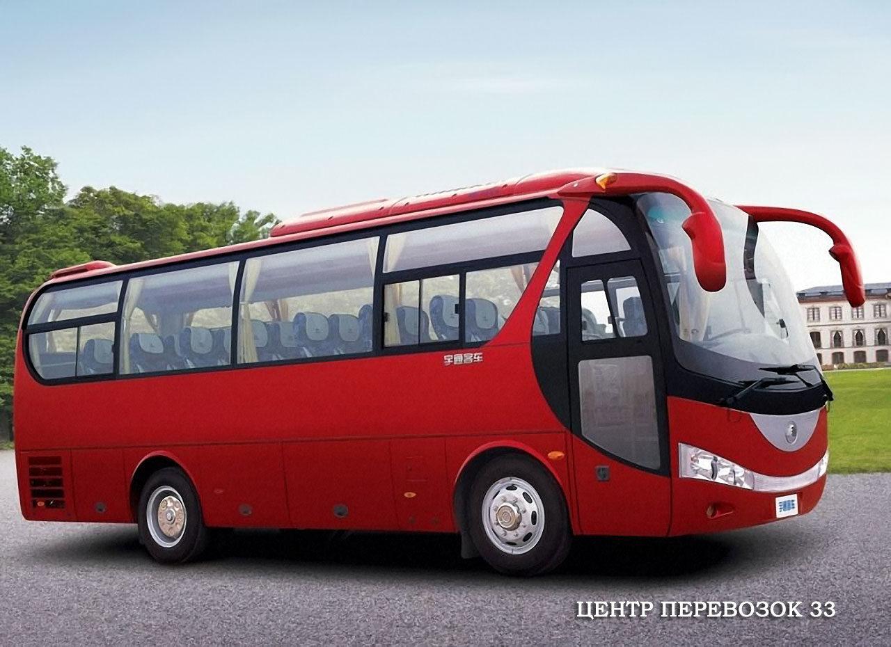Перевозка рабочих на автобусе Yutong
