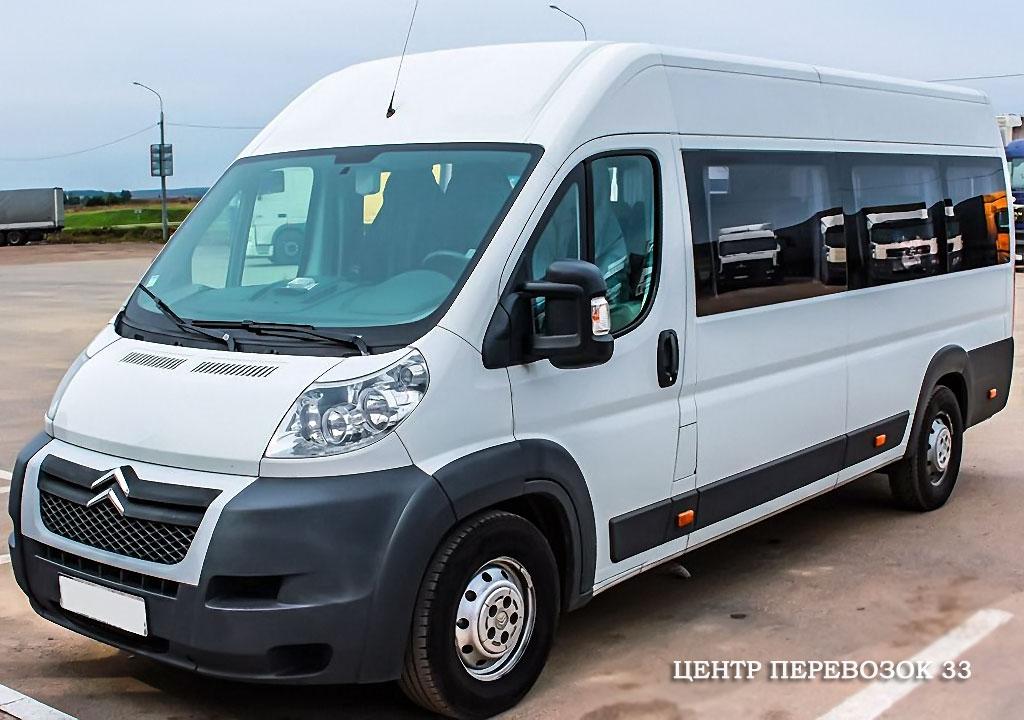 микроавтобус на свадьбу во Владимире