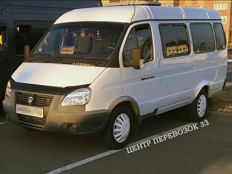 микроавтобус на свадьбу недорого